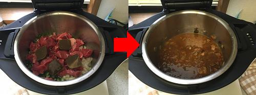 ホットクックで調理する前後の無水カレー